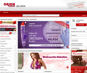 screen orion
